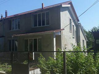 Vind casa продам дом