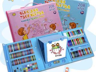 Набор для рисования детского творчества в чемодане из 208 предметов