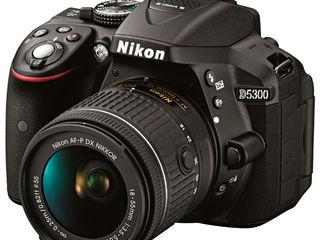 Nikon D5300 18-55mm vr2.