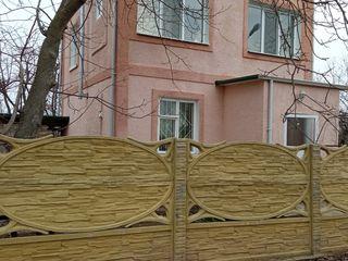 Se vinde o superba casa de vacanta!