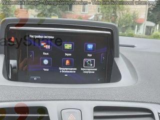gps Renault Rlink Android auto - активация