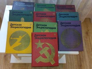Продаю книги энциклопедии СССР с иллюстрациями