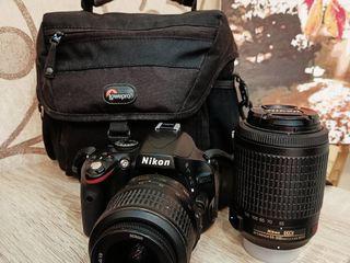 Vind Nikon D5100