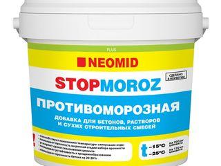 Добавка в бетонную смесь neomid stopmoroz