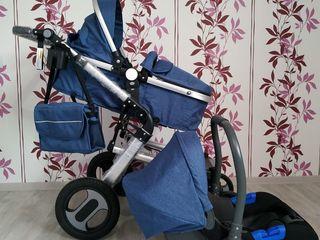 Cauți un cărucior potrivit pentru copilul tău. Alege netmarket!