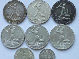 монеты коллекционерам