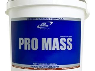 Снижение цен Pro nutrition в sport pitt-Pro Mass 1 kg 170 lei,3 kg 450 lei,6 kg 770 lei