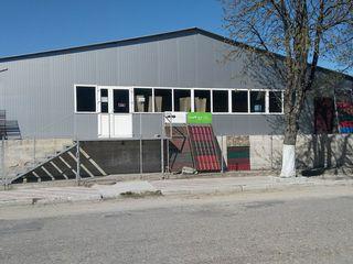 Продается недвижимость г. Окница