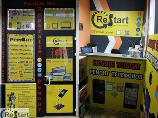 Ремонт: телефонов-планшетов-ноутбуков-аксессуаров