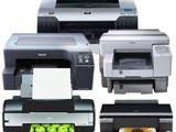 Se vinde imprimante Samsung,HP,Canon,Epson,Xerox: продажа принтеров Samsung  HP  Canon  Epson  Xerox