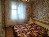 Urgent! Preț foarte bun! Bălți, Bam, apartament 3 odăi. zona buna.
