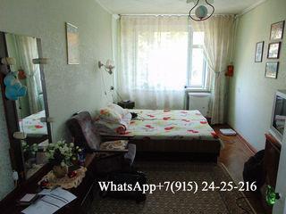 Продам квартиру в центре города Рышканы