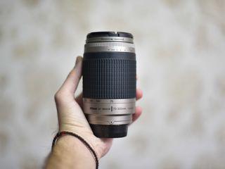 Nikon 70-300mm 4-5.6 D