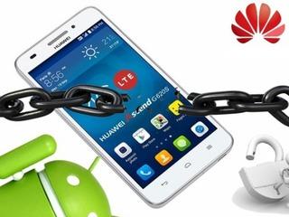Раскодировка, восстановление Samsung,Iphone,Huawei, ZTE, Alcatel