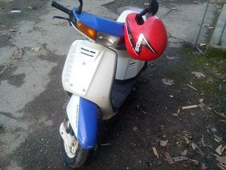 Yamaha Ct50 ybk