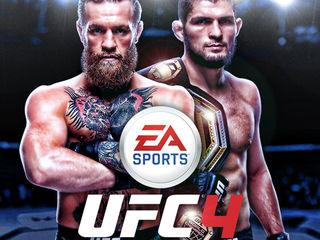 Игры на Sony PlayStation 4 PS4