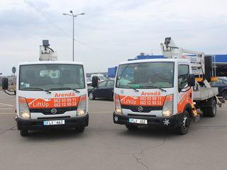 Услуги автовышки с платформой 1х2 м/ автовышки от 17 до 23 метров