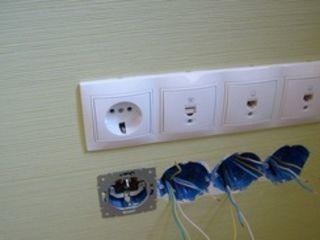 Електрик!