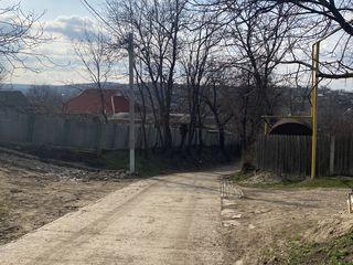 Продам земельный участок/Vând un loc de casă