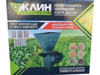 Зернодробилка 3.5 кВт Клин ДКЗ-3500/Tocator furaje/ Garantie/Livrare Gratuita/ 1450 lei