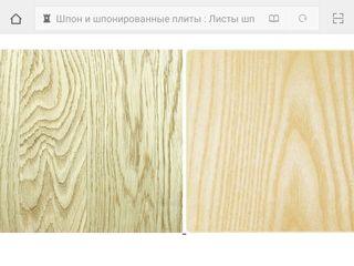 Шпонированные плиты, кромка | panouri furniruite, cant din furnir natural