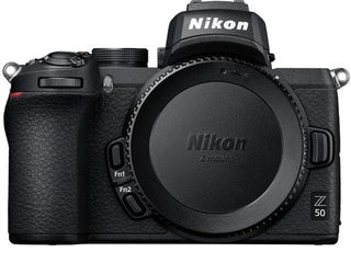 Nikon Z50 16-50mm VR + FTZ Adapter Kit