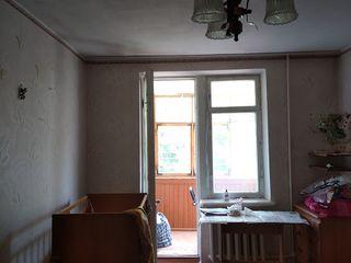 Продам 1-ую квартиру в Бендеры. Ленинский6 700 $