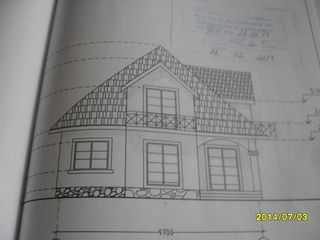 Lot pentru constructii
