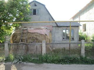 "Бельцы СОТ ""Радуга"" ул. садовая urgent"