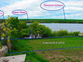 Продается участок на берегу днестра, село Оксентя! под строительство !