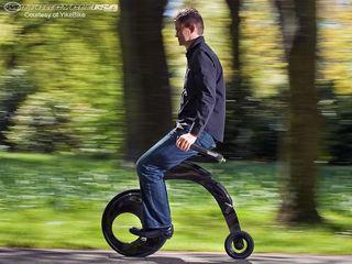 Alte mărci Segway Yike Bike