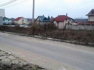 Spre vinzare lot de teren in Stauceni , 6ari !
