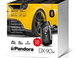 Pandora DX 90 BT от официального представителя Pandora!
