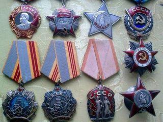 Куплю для коллекции - ордена,медали,монеты,антиквариат СССР,России,Европы