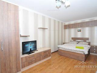 Новинка! Уютная квартира в центре Кишинёва - 25 евро/сутки!