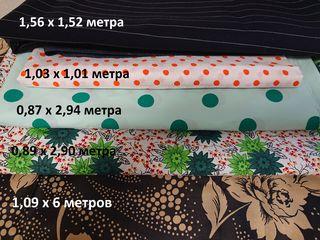 5 отрезов ткани за 200 лей