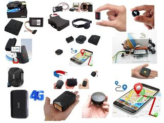GPS Tracker, gps tracker, трекер, трэкер, жпс, tracer, traker, gpsr, trachere, тракер