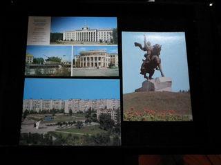 внимание Тирасполь-11 старых открыток ссср с видами Тирасполя-идеальные-недорого
