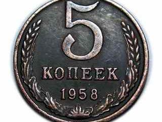 Куплю награды (знаки, медали, ордена), монеты (серебряные, золотые)