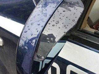 Protectie ploaie deflector paravant pentru oglinda!