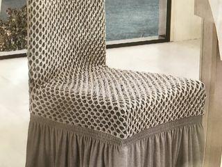 На диван и кресло чехлы недорого