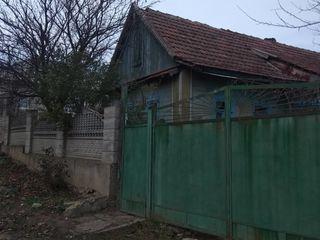 продается дом в центре г.Тараклия