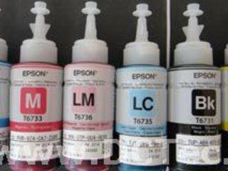 Cerneală Epson L100 L800 L3110 L4150 E101 E003