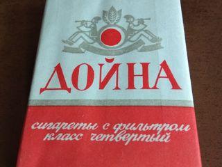 Сигареты дойна СССР