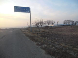 Prodam 2 Zemelnih uciastka  or.. Kantemir 1.096 ha 0.19 ha