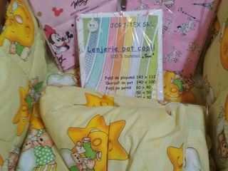 Комплекты для новорожденных (в краватку)