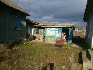 Se vinde casa in satul Dusmani!!!