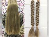 Покупаем волосы / cumparam par/купим волосы