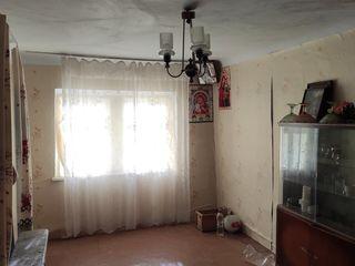 Продаётся дом!!
