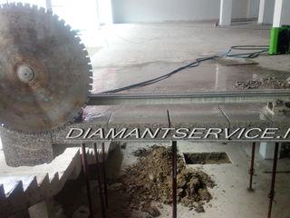 Компания diamantservice.md  предоставляет услуги :